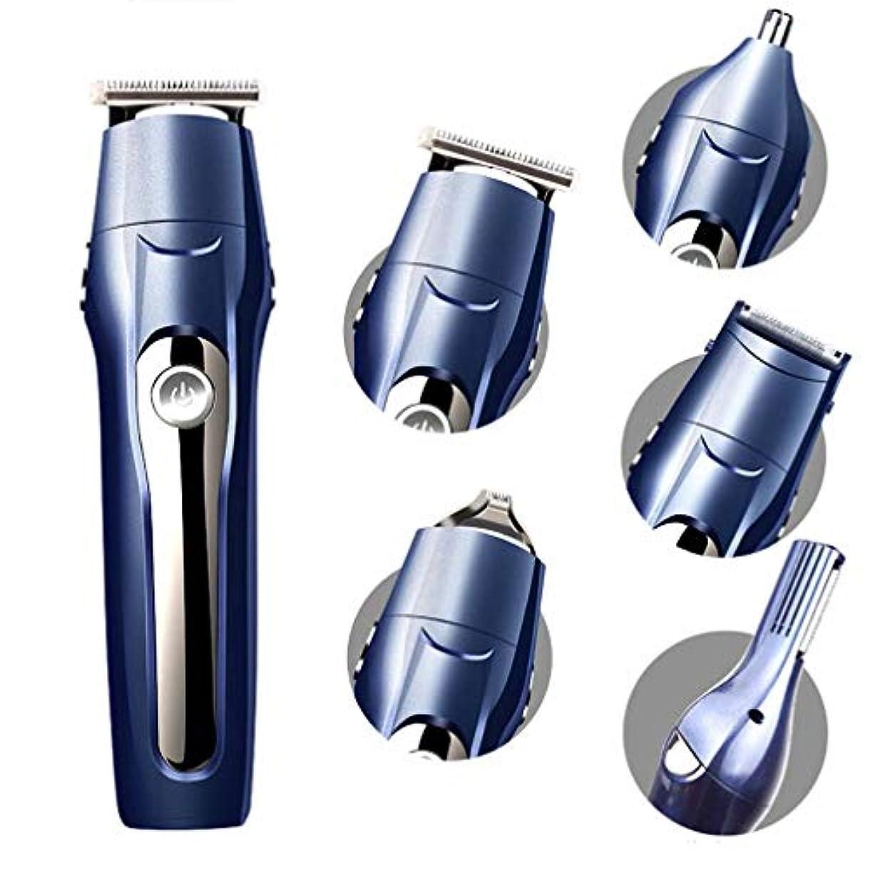 排泄物玉ねぎアジャ1で男性コードレス口ひげトリマーヘアートリマープレシジョントリマー鼻毛トリマー防水USB充電式5のためのビアードトリマー