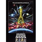 Interstella 5555 [DVD]
