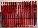 機動戦士ガンダムMSV-Rジョニー・ライデンの帰還 MATERIAL コミック 1-17巻セット