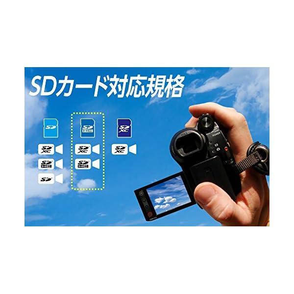 I-O DATA microSDHCカード 3...の紹介画像9
