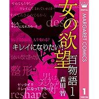 2017年10月Kindle版コミック(漫画)の新刊発売日【ベルアラート】