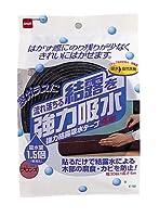 ニトムズ 強力結露吸水テープ30 ブロンズ 約4.5mm×30mm×4m E1020