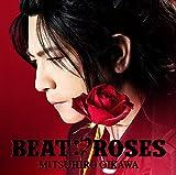 【Amazon.co.jp限定】BEAT & ROSES(CD+DVD)(初回限定盤A)(BEAT & ROSS オリジナルA5クリアファイル付)