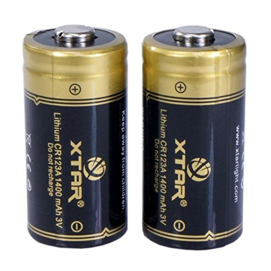 バレエ晩餐つかまえるXTAR(エクスター) XTAR CR123A 1400mAh 2本 CR123A 1400mAh