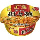 マルちゃん正麺 カップ 汁なし担々麺 133g ×12個