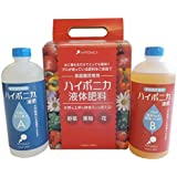 Cell Diagnostics ハイポニカ 水耕栽培 液体 肥料 500ml Hyponica 【Cell Diagn…