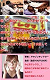 徳○○実のチャ○○おろさせて~やでみた!純粋にエッチ(セフレ)を求めている女性はテレクラにいるのか?渋谷のお店で6時間入って検証してみた。