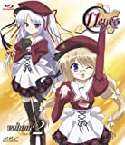 11eyes 2 スタンダード版 [Blu-ray]