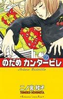 コミックマーケット コミケ 夏コミ コスプレイヤー シャツに関連した画像-07
