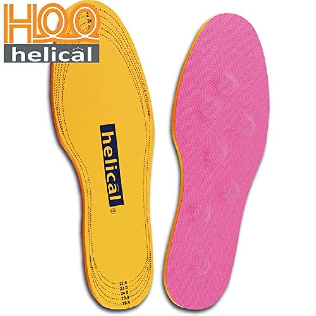 ジャニス強要メールヘリカールインソール(22.0~27.0cm )足つぼ、温熱効果 (ピンク)