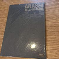 嵐 ALL or NOTHING [DVD]2002 廃盤