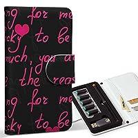 スマコレ ploom TECH プルームテック 専用 レザーケース 手帳型 タバコ ケース カバー 合皮 ケース カバー 収納 プルームケース デザイン 革 ラブリー 英語 文字 ピンク 002597