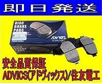 ADVICS(アドヴィックス)/住友電工 Fブレーキパッド マックス L950S/L960S 用 SN871
