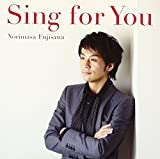 Sing for You 画像
