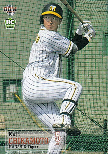 2019 BBMベースボールカード 319 近本光司 阪神タイガース (レギュラーカード) 1stバージョン