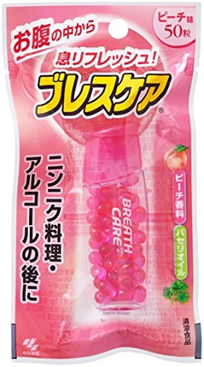クレタ最大ロゴブレスケア 水で飲む息清涼カプセル 本体 ピーチ 50粒