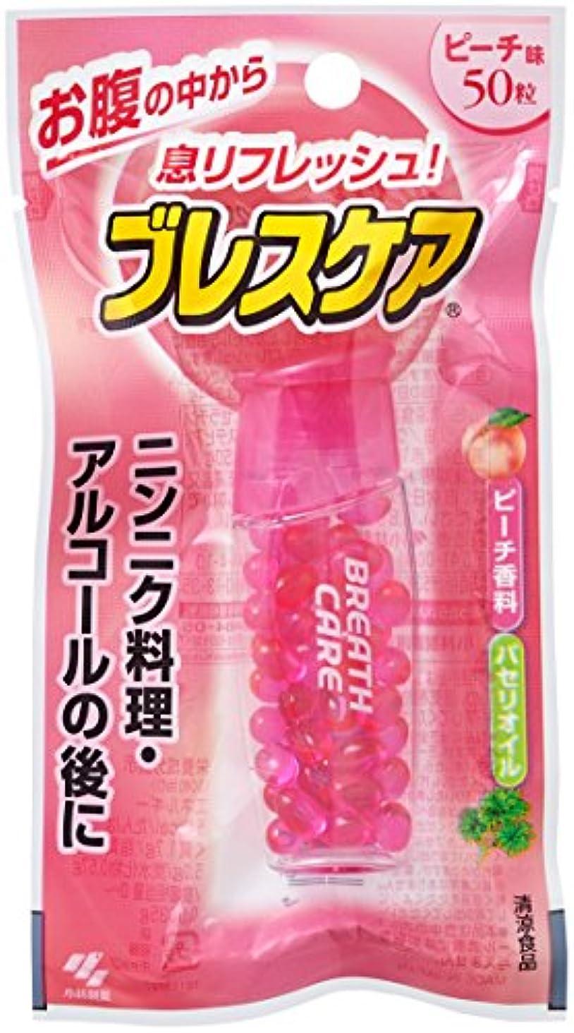 インスタンス白い思いやりのあるブレスケア 水で飲む息清涼カプセル 本体 ピーチ 50粒