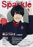 Sparkle Vol.33 (メディアボーイMOOK)