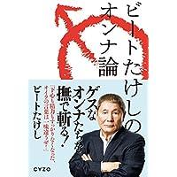 24時間テレビ 40 チャリ Tシャツ 2017 紺 (サイズLL)