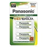 パナソニック 充電式エボルタ 単4形充電池 4本パック スタンダードモデル BK-4MLE/4BC