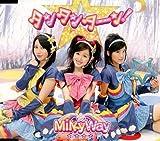 ガムシャララ / MilkyWay