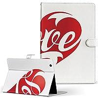 QuatabPZ au LGエレクトロニクス Quatab タブレット 手帳型 タブレットケース タブレットカバー カバー レザー ケース 手帳タイプ フリップ ダイアリー 二つ折り ラブリー ハート 英語 文字 quatabpz-006416-tb
