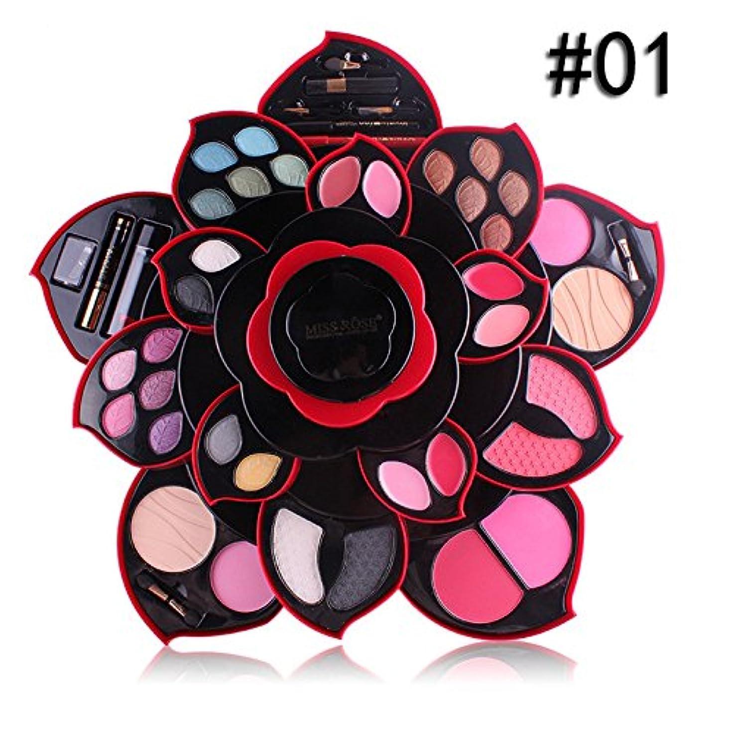 保持最終議論するビューティー アイシャドー wwkeiying アイシャドウセット ファッション 23色 梅の花デザイン メイクボックス 回転多機能化粧品 プロ化粧師 メイクの達人 プレゼント (A) (A)