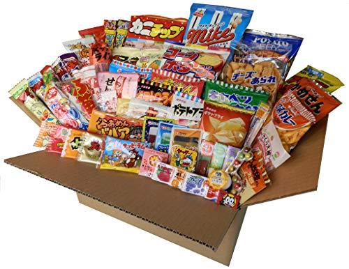 駄菓子詰め合わせセット 130個入り
