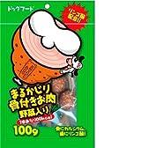 まるかじり骨付きお肉 野菜味 100g