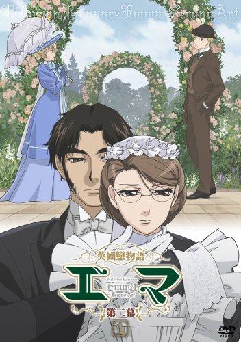 英國戀物語エマ 第二幕 1 [DVD]の詳細を見る