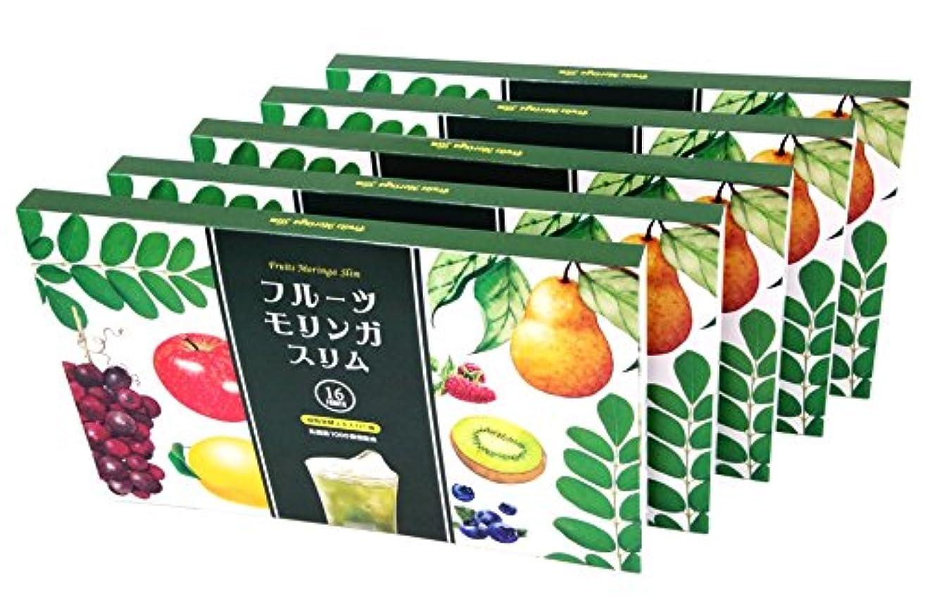見分ける暴行芝生フルーツ モリンガ 美容 健康 栄養 食習慣 ボディメイク 国産品 (5箱/3g×30包×5+シェーカー)