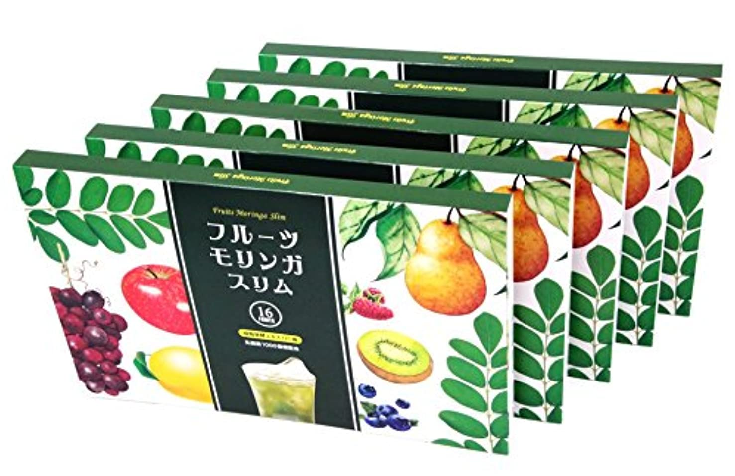 期限ライム警官フルーツ モリンガ 美容 健康 栄養 食習慣 ボディメイク 国産品 (5箱/3g×30包×5+シェーカー)
