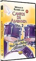Metodo Con Cantos De Alabanza: Bateria 2 [DVD] [Import]