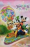 東京ディズニーランド 30周年記念 ハピネス・イズ・ヒア ポストカード