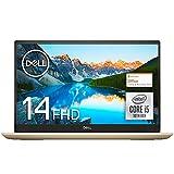 Dell ノートパソコン Inspiron 14 5490 Core i5 Office アイスゴールド 20Q31IGHB/Win10/14.0FHD/8GB/256GB SSD