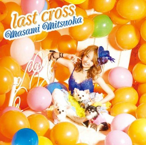 last cross(通常盤)