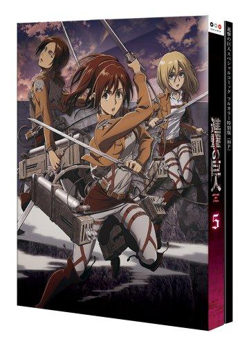 進撃の巨人5 DVD