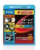 TDK ブルーレイレンズクリーナー レスキューキット ディスクの読み込みエラーを超強力に回復(レスキュー用湿式+メンテナンス用湿式) TDK-BDWLC28J
