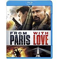 【初回生産限定スペシャル・パッケージ】パリより愛をこめて