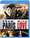 【初回生産限定スペシャル・パッケージ】パリより愛をこめて[Blu-ray/ブルーレイ]
