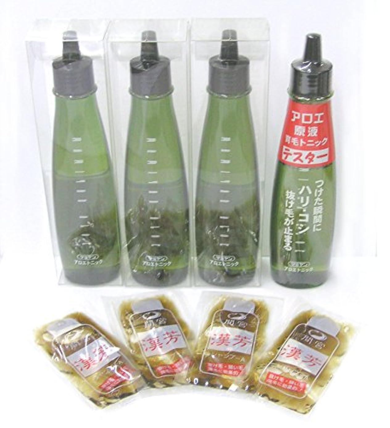 液体シンプルさテナントマミヤンアロエ 薬用トニック150ml 3本セット