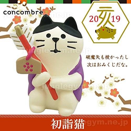 デコレ コンコンブル Decole concombre お正...
