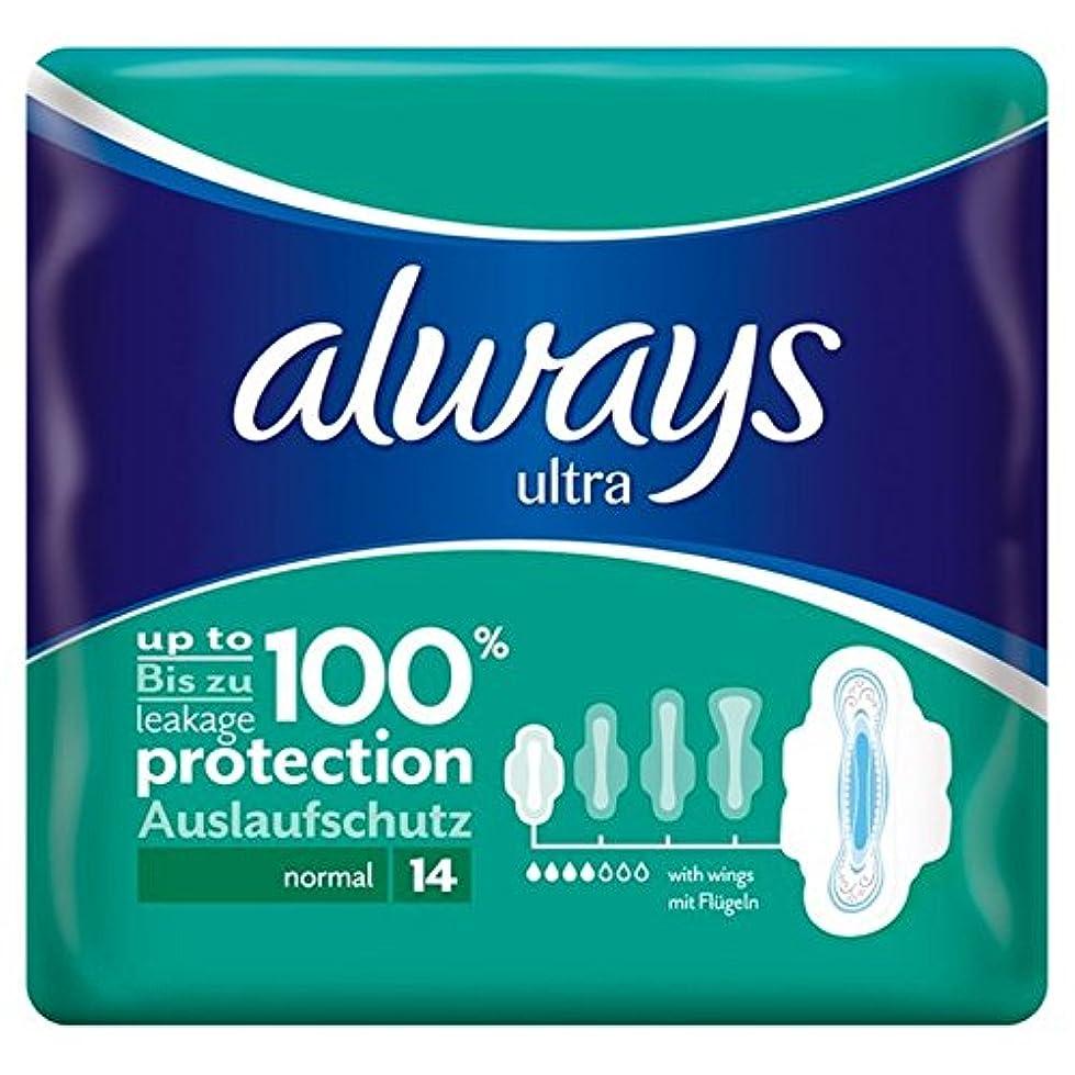 おかしい助けになる胚芽Always Ultra Normal Plus Sanitary Towels with Wings 14 per pack - パックあたりの翼14と常に超ノーマルプラス生理用ナプキン [並行輸入品]