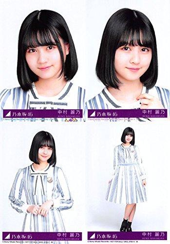 【中村麗乃】 公式生写真 乃木坂46 シンクロニシティ 封入...