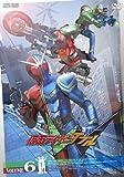 仮面ライダーW(ダブル) VOL.6 [DVD]