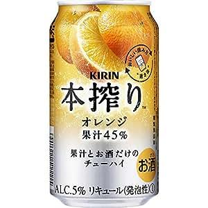 キリン 本搾りチューハイ オレンジ 缶 350ml×24本