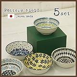 スープ皿 サラダボウル 5枚 セット ポーランド食器 ポーリッシュポタリー 北欧 洋食器 風 食器セット/7-1805-1