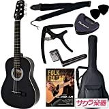 Sepia Crue セピアクルー ミニアコースティックギター W-50/BK サクラ楽器オリジナル 初心者入門8点セット