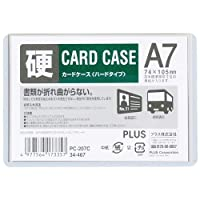カードケース ハード PC-207C A7 【 5枚 】