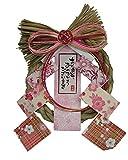 D'Kotte 選べる 豪華 お正月寿飾り 迎春 しめ飾り 正月飾り 寿飾り 鶴 リース 玄関 車に サイズ デザイン選択できます。 取り付けフック付き (小(20cm×15cm)梅桃飾り)
